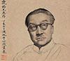 吴湖帆_中国画家吴湖帆资料,吴湖帆艺术特点和代表作品
