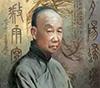 吴昌硕_近现代伟大书画艺术家,诗书画印一代宗师吴昌硕资料
