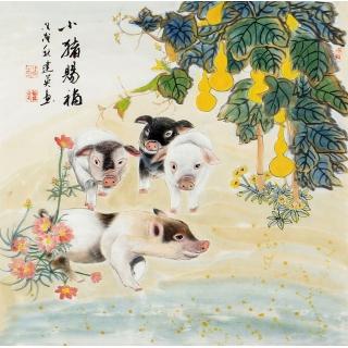 餐厅装饰画 宋建英斗方动物画 生肖图《小猪赐福》
