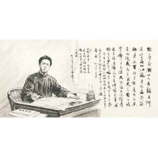 【已售】国画伟人像 叶厚臣人物画作品《青年毛主席》