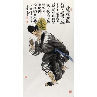 赵春华三尺竖幅活佛济公人物画作品《逍遥图》
