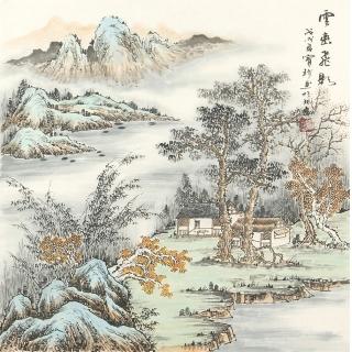 阎宝珍最新力作斗方国画山水画作品《云飞影》