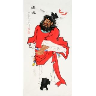 秦敬斌四尺竖幅人物画《钟馗纳福》