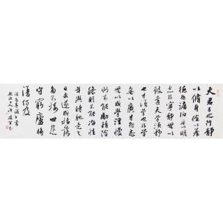 诸葛亮经典诗词 许建军四尺对开横幅书法作品《诫子书》