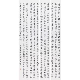 【已售】书法作品 许建军行书四条屏《岳阳楼记》