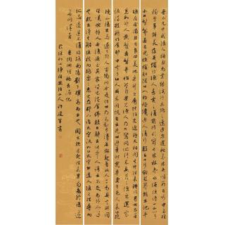 【已售】著名书法家许建军精品行书四条屏《桃花源记》