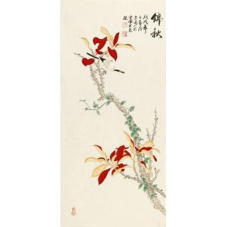 湖北美协 徐文涛三尺竖幅花鸟画作品《锦秋》
