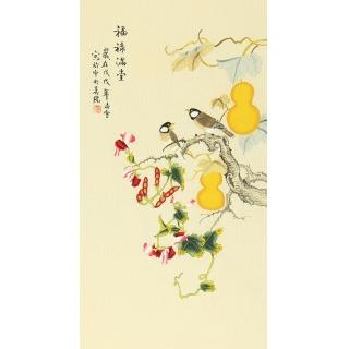 中央美院 凌雪三尺花鸟画《福禄满堂》