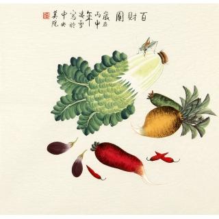 北京美协 工笔画名家 凌雪四尺斗方花鸟画作品《百财图》