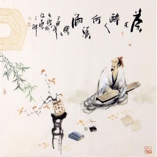 【已售】实力派画家阳瑞萍四尺斗方人物画作品《茶亦醉人何须酒》