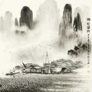 莫桂明四尺斗方水墨山水画《漓江春雨》
