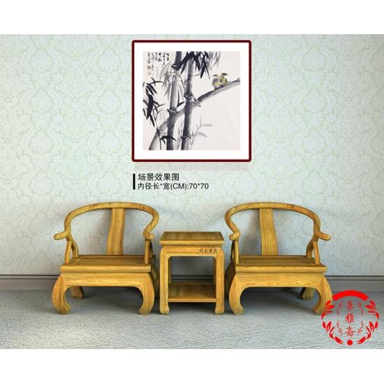 家居装饰画 蓝山斗方花鸟画国画竹子《平安图》