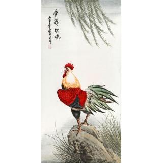 河南美协周富生四尺雄鸡图《金鸡报晓》