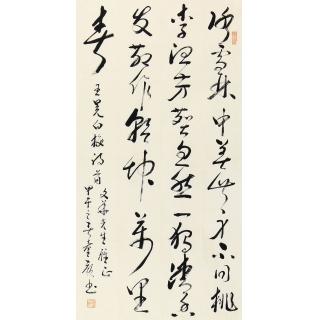 童福奎三尺竖幅书法作品《白梅》
