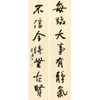 【已售】李鸿章名言警句 史诗对联书法作品《每逢大事有静气》