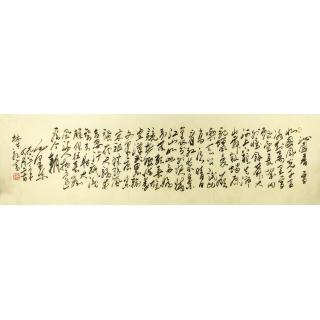 国家一级美术师张林东八尺毛体书法作品《沁园春雪》