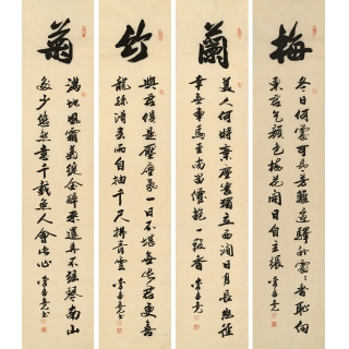 中国书画家协会常务理事李孟尧四条屏书法作品《梅兰竹菊》