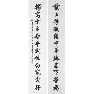 左宗棠经典对联 李孟尧六尺竖幅书法《发上等愿》