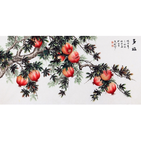 张琳四尺横幅花鸟作品石榴图《多福》