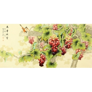 张琳最新四尺横幅葡萄图《春华秋实》