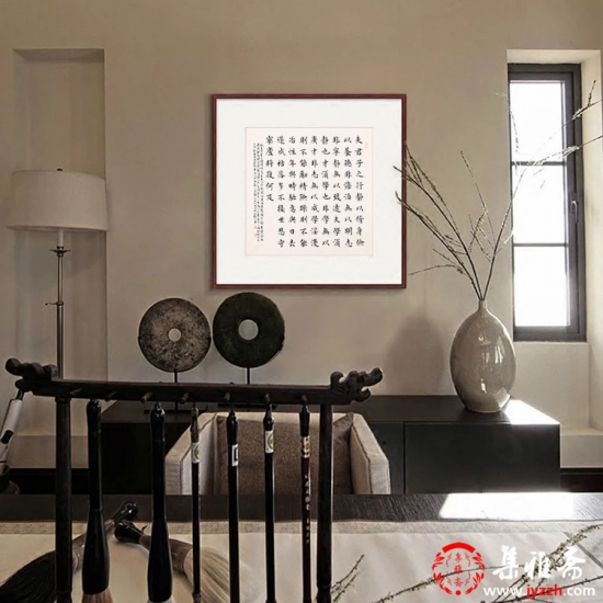 【询价】客厅/书房字画 张小东四尺斗方书法《诫子书》