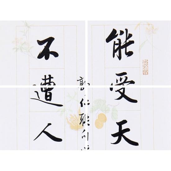 曾国藩、左宗棠经典名言 张小东手写真迹对联书法《能受天磨真铁汉》