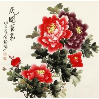 牡丹画画院院长李东献四尺斗方牡丹画《花开富贵》