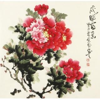 李东献四尺斗方牡丹画《花开富贵》