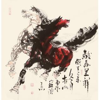 骏马图 王杰斗方动物画《骏马呈祥》