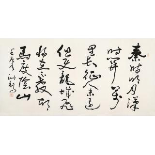 著名书法家王洪锡书法作品《出塞》