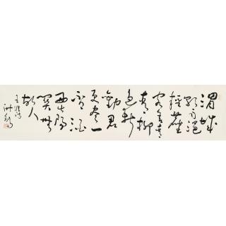 中书协王洪锡草书作品四尺对开《渭城曲》