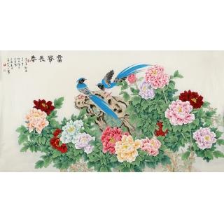 富贵花开牡丹图 王一容精品牡丹绶带鸟《富贵长春》