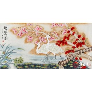 王一容四尺横幅花鸟画《双鹭图》