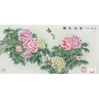 王一容四尺横幅花鸟画《国色天香》