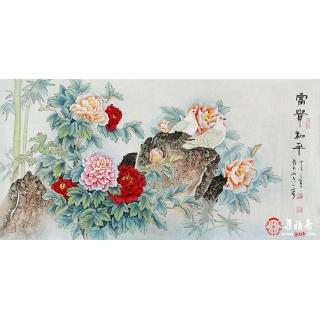 王一容四尺横幅花鸟画《富贵和平》