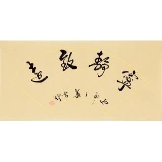 【已售】于雪义扇面书法作品《宁静致远》