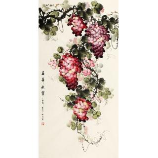 旺家运 兴人丁 赵汗青最新四尺竖幅葡萄图《春华秋实》