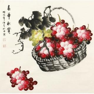 赵汗青最新斗方葡萄图《春华秋实》