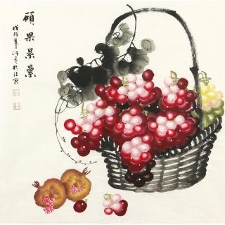赵汗青家居风水挂画葡萄图《硕果累累》
