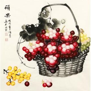 赵汗青最新四尺斗方写意葡萄图《硕果》