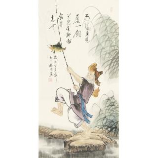雷福康三尺竖幅人物画《鱼见屡一钓》