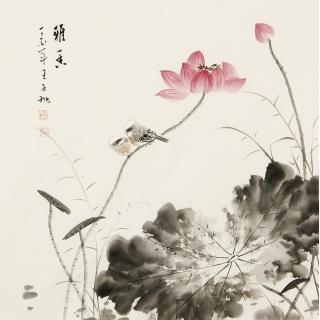 王梓旭四尺斗方写意花鸟画荷花图《雅香》