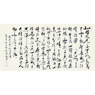 著名书法家冯建勇四尺书法作品《沁园春雪》