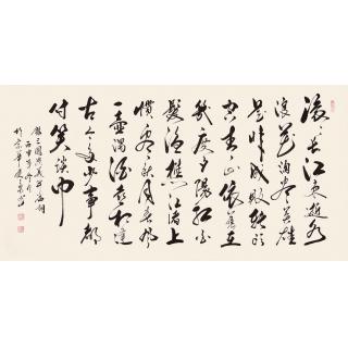 著名书法家冯建勇四尺书法作品《临江仙·滚滚长江东逝水》