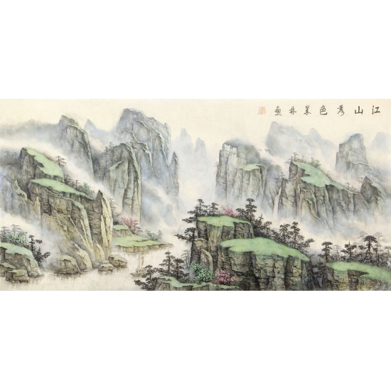 中美协画家 俎翠林四尺横幅山水画《江山秀色》