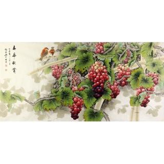 【已售】张琳四尺横幅多子多福葡萄图《春华秋实》