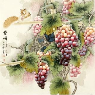 【已售】餐厅经典挂画 张琳最新斗方葡萄图《丰硕》