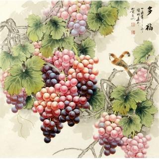 【已售】张琳四尺斗方多子多福葡萄图《多福》