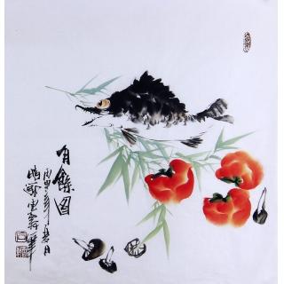 名家字画 石云轩写意花鸟画《有馀图 》