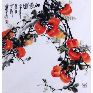 【已售】广西美协石云轩三尺斗方写意花鸟画《如意图》